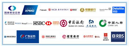 成功案例-会计/金融/银行/投资/保险